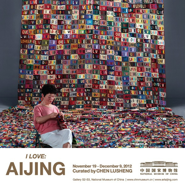 I LOVE AIJING Solo Exhibition curated by Chen Lusheng, National Museum of China, Beijing, China