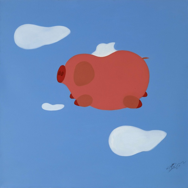 The Flying Pig in the Sky, 2010